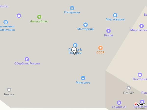 Камет на карте Челябинска