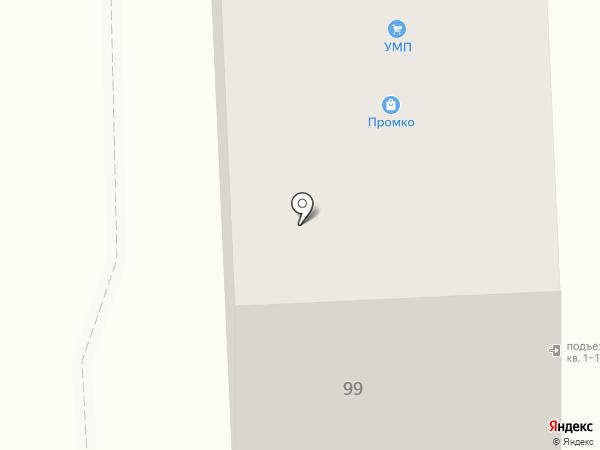 Стрекоза-тур на карте Челябинска