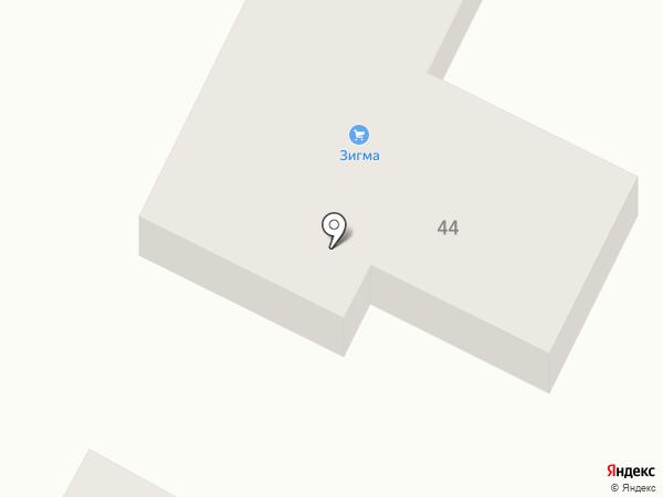 Зигма на карте Челябинска