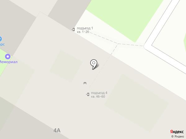 АВЕРС на карте Челябинска