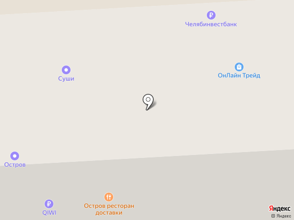 Суши Дом на карте Челябинска