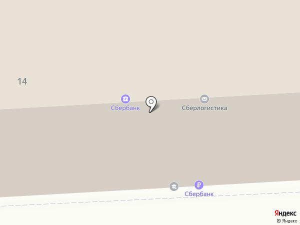 Платежный терминал, Сбербанк, ПАО на карте Челябинска