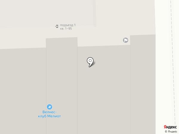 Единая Служба Снабжения на карте Челябинска