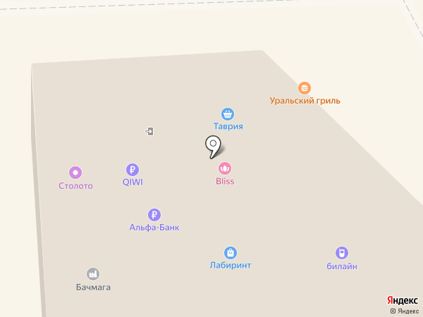 Магазин домашнего текстиля на карте Челябинска