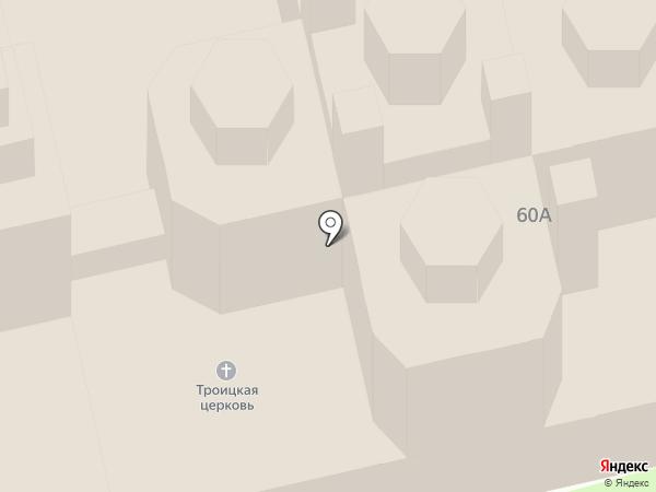 Храм Святой Троицы на карте Челябинска