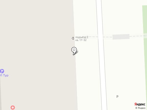 АНТАРКТИДА-ОСМО на карте Челябинска