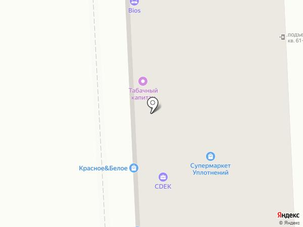 Табачный капитан на карте Челябинска