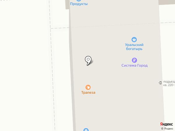 ЛИСА И ЛЮДМИЛА на карте Челябинска