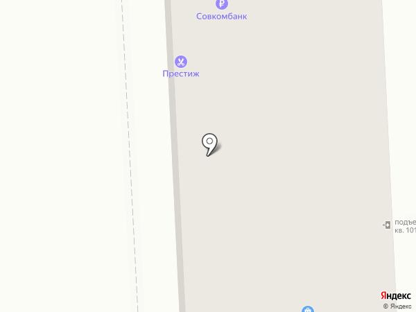 Pro зрение на карте Челябинска