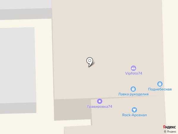 Фото74 на карте Челябинска