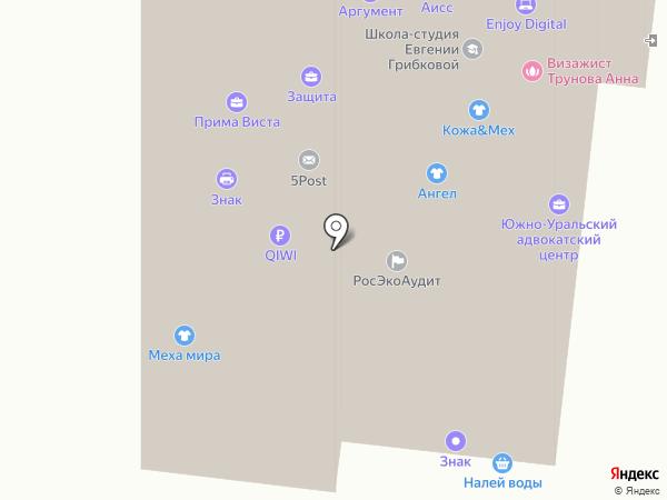 Центральное транспортное управление на карте Челябинска