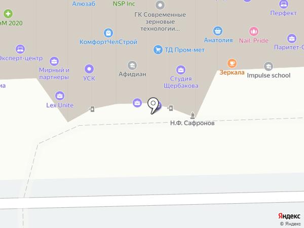 Магистраль-Урал на карте Челябинска