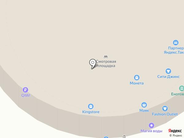 OZON.ru на карте Челябинска