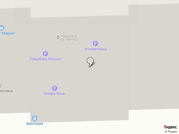 Магазин головных уборов на карте Челябинска
