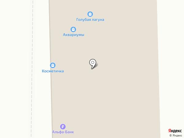 Мегафон на карте Челябинска