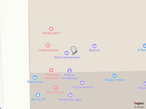 Магазин детской одежды на карте Челябинска
