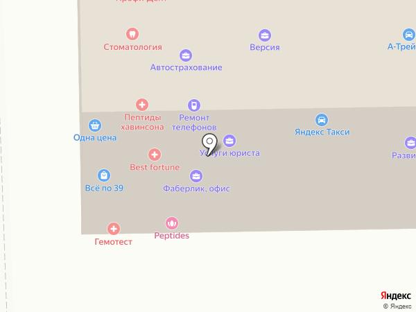 Одна цена на карте Челябинска