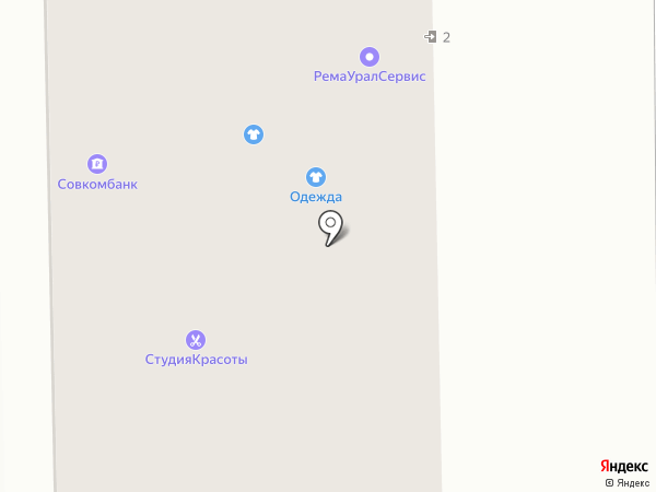 Банкомат, Совкомбанк, ПАО на карте Челябинска