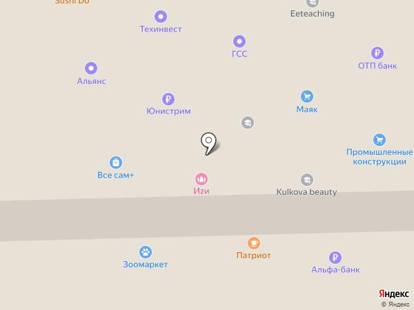 Кельвин на карте Челябинска