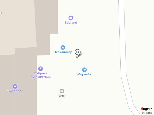 Школа скорочтения на карте Челябинска