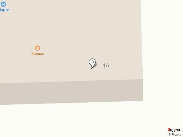 А.МАРТИ на карте Челябинска