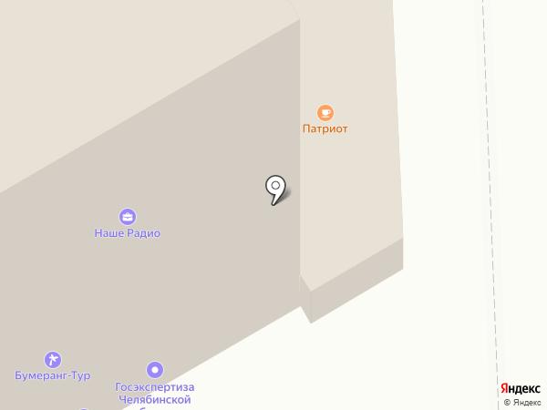АбаМет на карте Челябинска