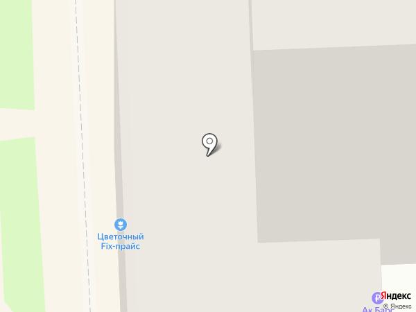 Natuzzi на карте Челябинска