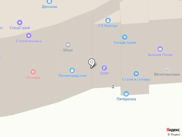 Amigo на карте Челябинска
