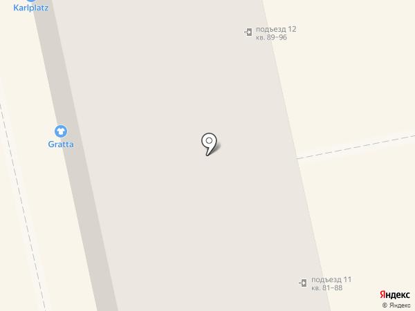 Магазин австрийской и немецкой одежды на карте Челябинска