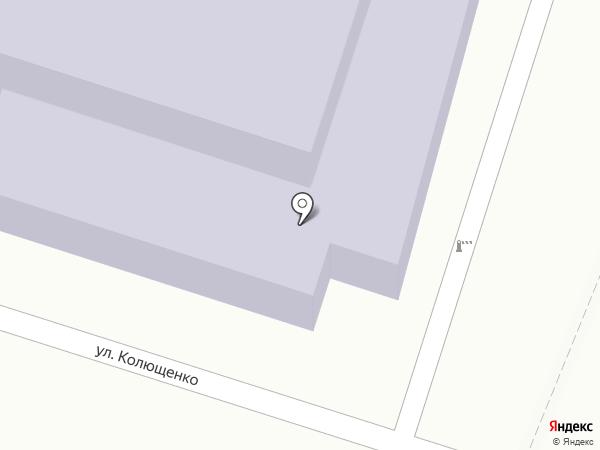 Магазин игрушек и канцелярских товаров на карте Челябинска