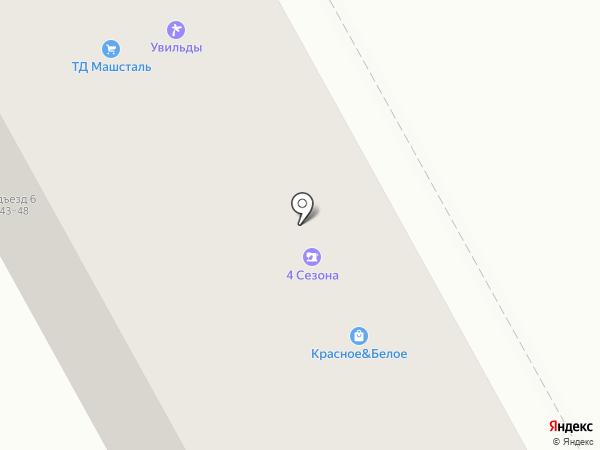 Хмельная пинта на карте Челябинска