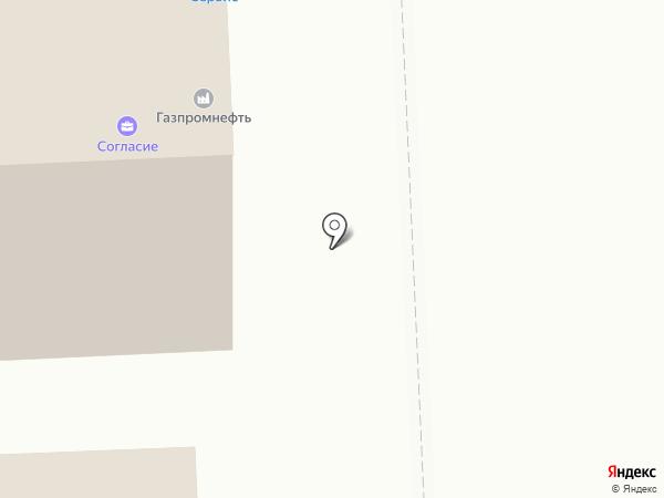 Первый визовый центр на карте Челябинска