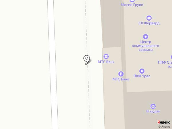 Витрина путешествий на карте Челябинска
