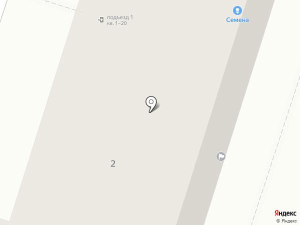 Торгово-закупочная компания на карте Челябинска
