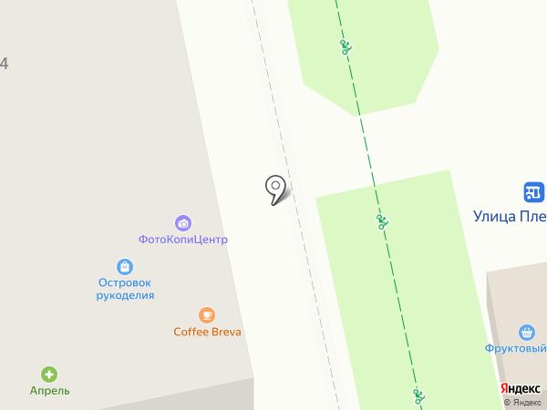 Очень чёрный сервис на карте Челябинска