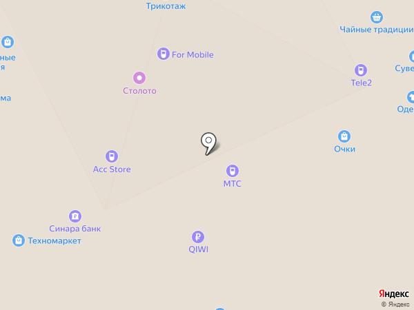 Плюс на карте Челябинска
