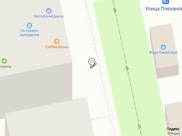 Островок рукоделия на карте Челябинска