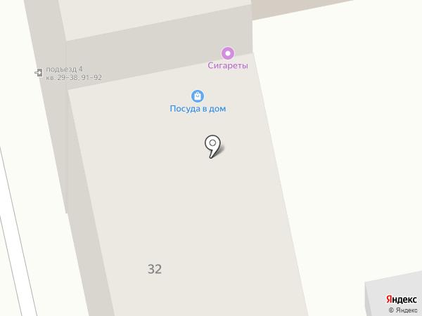 Конфаэль на карте Челябинска