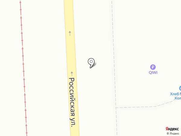 Продуктовый магазин на Российской на карте Челябинска