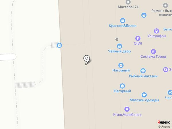 Мастерская по изготовлению ключей и ремонту обуви на карте Челябинска