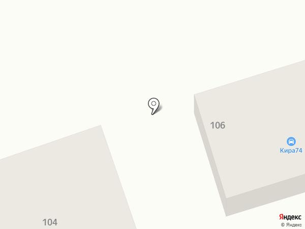 Кира на карте Челябинска