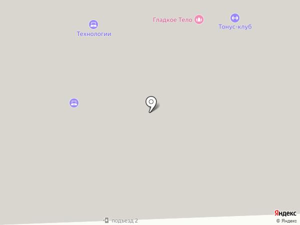 Плюс Авто на карте Челябинска