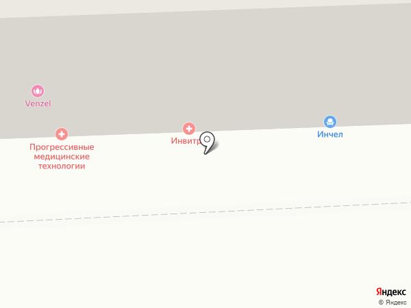 ИНВИТРО на карте Челябинска