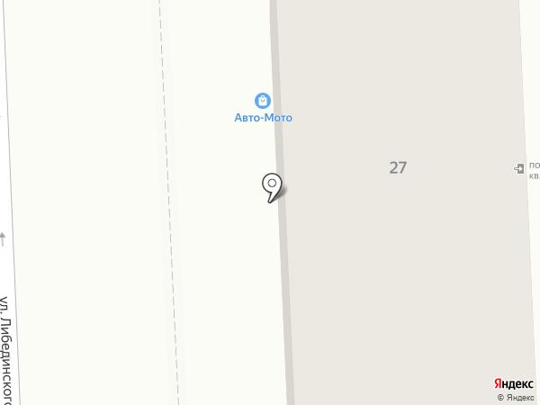 Мототорг на карте Челябинска