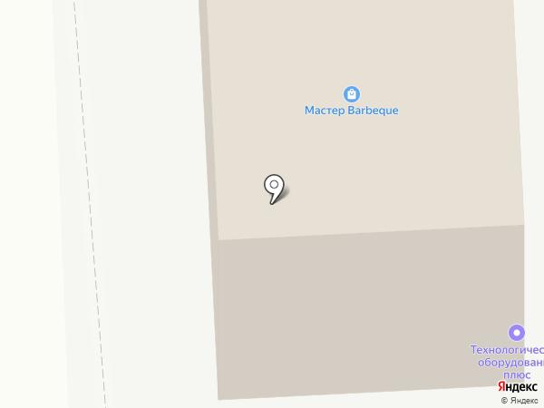 Экспертъ-Бюро на карте Челябинска