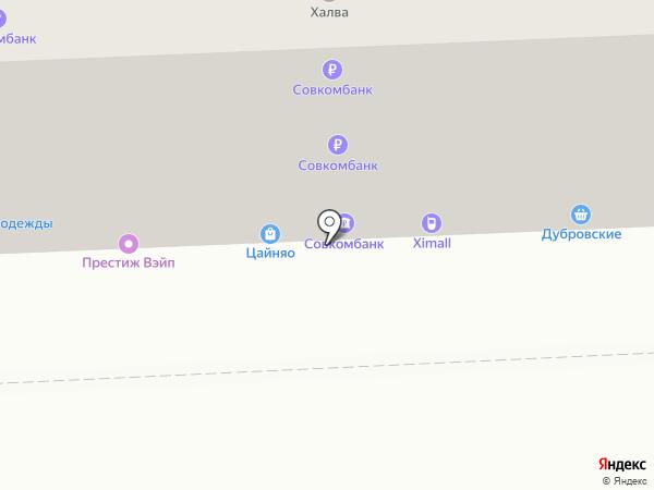 Индюшкин на карте Челябинска