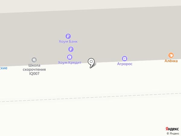 Мастер осанки на карте Челябинска