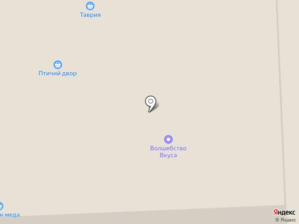 Брендовая одежда на карте Челябинска