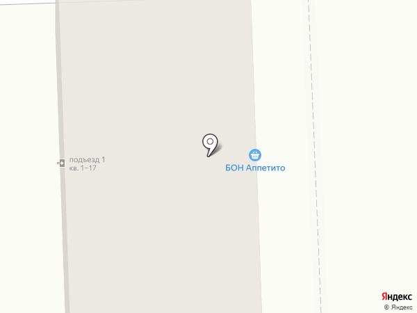 Бон Аппетито на карте Челябинска