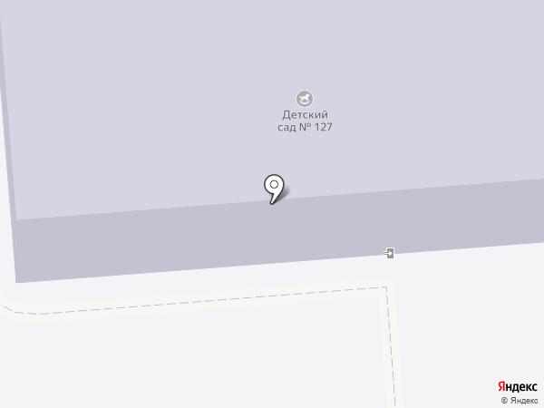 Детский сад №127 на карте Челябинска